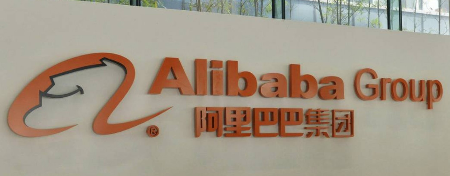 Alibaba inaugura data center e promete US$ 1 bi de investimento em cloud