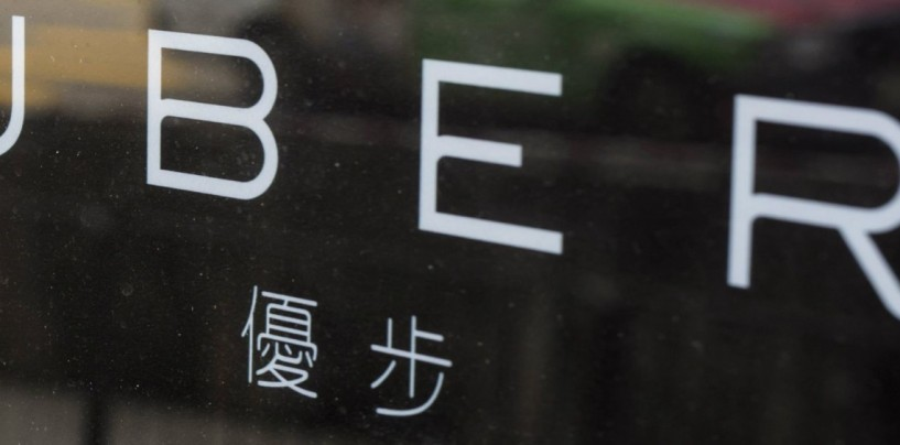 Autoridades antitruste investigam compra do Uber na China